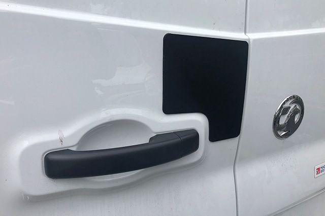 external shield Peugeot