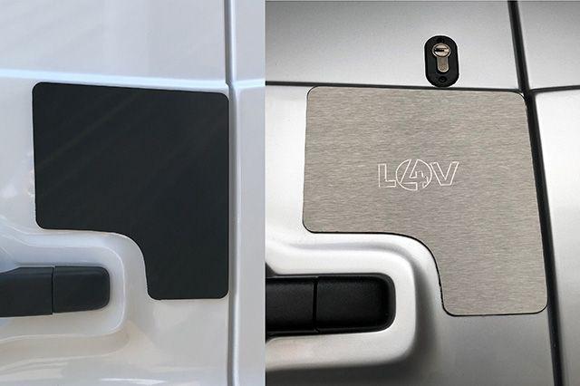 Fiat Talento 2014> External Shield